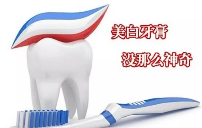 解毒止血 出門在外牙膏的5大急救妙用