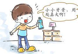 【生活小竅門】保養護理牙膏洗臉的方法